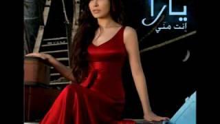 اغاني طرب MP3 Yara - Bi Jimlit Elli Rah / يارا - بجملة اللي راح تحميل MP3