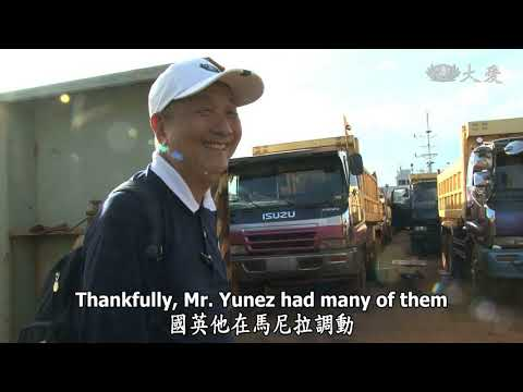 Tzu Chi Philippines---Providing Relief Amid COVID-19