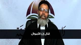 فيديو مميز / تطويع النصوص لصالح الحاكم