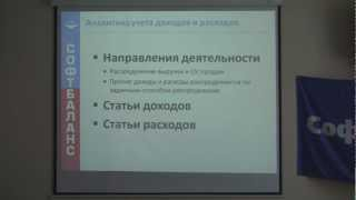 Анализ финансовых результатов (1)