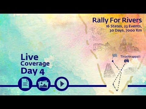 Event Rally for Rivers at Thiruchirapalli