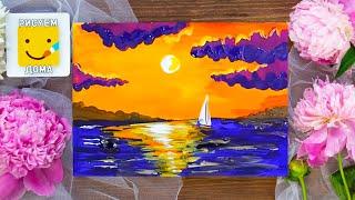 Смотреть онлайн Урок рисования красками для детей 5-10 лет