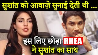 Here's Why Sushant Singh Rajput's Girlfriend Rhea Chakraborty LEFT Him | Reason Revealed