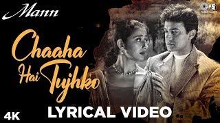 Chaaha Hai Tujhko Lyrical - Mann | Aamir Khan   - YouTube
