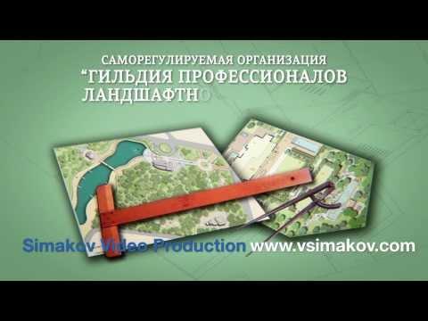 GIPLI Presentation Video