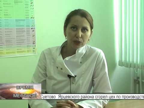 Яндекс лечение печень