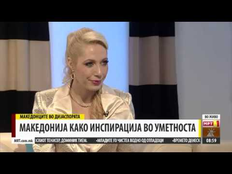 Ana Sinicki - Makedonska Televizija, Utrinska programa, 14.11.2016.