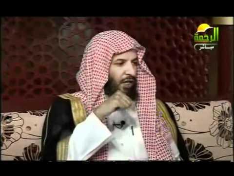 الدورة العلمية الأولى للشيخ سعد الشثرى الدرس الثامنة