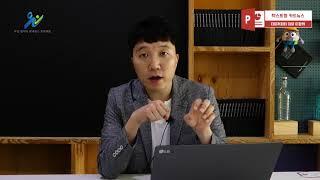 원포인트 창업레슨 온라인마케팅 EP.15 텍스트형 카드뉴스