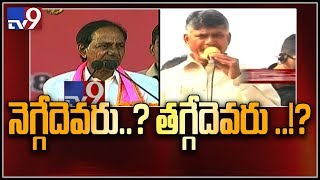 Telangana politics turned with Chandrababu entry - TV9