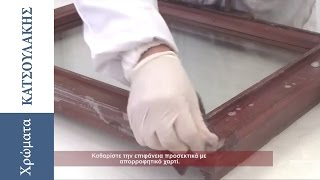 Cleaning of Wooden Frames