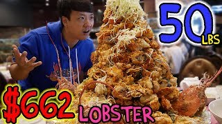 Download Youtube: $662 MONSTER Lobster MOUNTAIN: 50 Pounds!!!