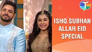 Kabir and Zara celebrate Eid with their family | Eid 2019 Special | Ishq Subhan Allah