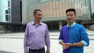 林鄭政治送終 - 10/05/19 「政治咖哩飯」長版本