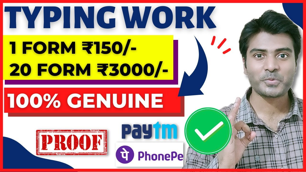 Typing task From house Online tasks in the house Make Money Online Work from house tasks Easy Typing thumbnail