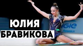 ЛУЧШИЕ УПРАЖНЕНИЯ   ЮЛИЯ БРАВИКОВА   BEST EXERCISES JULIA BRAVIKOVA