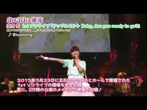 【声優動画】内田彩ファーストソロライブのダイジェスト映像公開