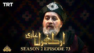 Ertugrul Ghazi Urdu | Episode 73 | Season 2