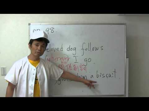 鈴木の英語 1000本ノック#007(089〜102)