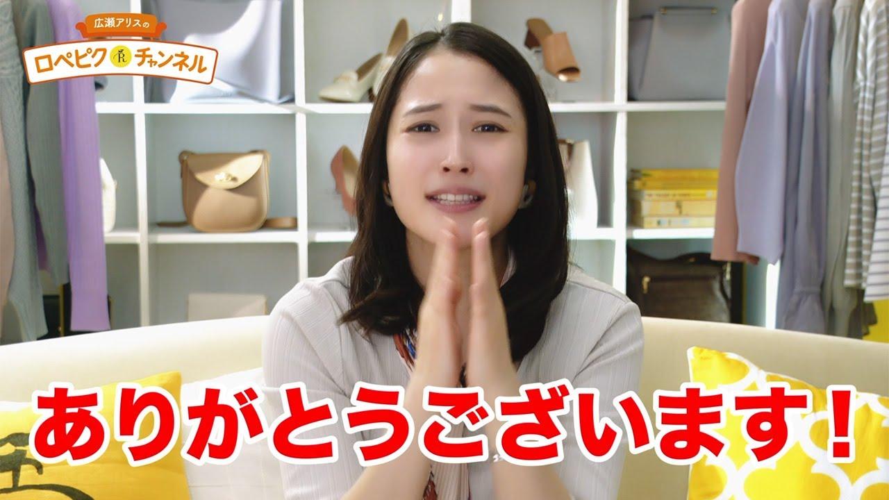 恭子 文字 コラ 深田