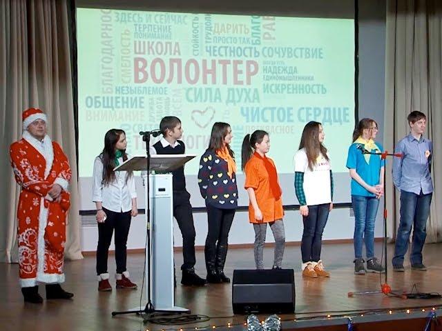 Ангарские волонтёры делятся опытом