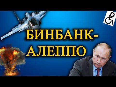 Андрей прокопьев заработок в интернете