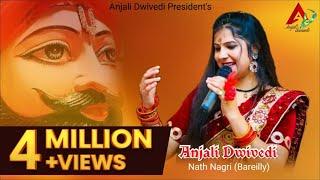 Anjali Dwivedi International T-Series Ladies Singer - Khatu Shyam Bhajan | Jagran Video - SERIES