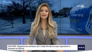 Lajmet Qendrore 18.02.2021