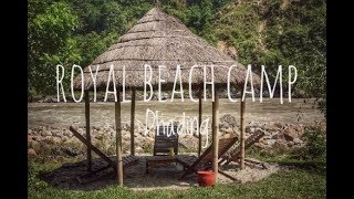 preview picture of video 'Trip to Royal Beach Camp, Dhading (Vlog#5)'