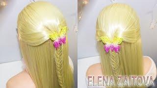ПРИЧЕСКА КОСА В ШКОЛУ|ПРОСТЫЕ ЛЕГКИЕ ПРИЧЁСКИ НА КАЖДЫЙ ДЕНЬ|Easy Hairstyle for school
