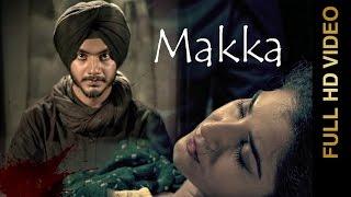 Makka  Mann Sahir
