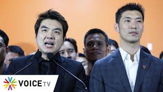 Talking Thailand - น้ำใจฝ่ายค้าน  เพื่อไทย-ประชาชาติให้กำลังใจอนาคตใหม่
