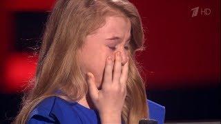 Анастасия Кормишина БЕЗДУШНЫЕ СУДЬИ ДОВЕЛИ ДО СЛЁЗ - «A Song for You» - Голос Дети 5