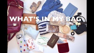 What's In My Bag?   April 2018