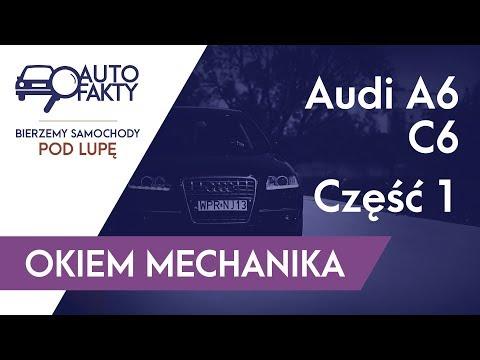 Audi C6   CAR VIDYA