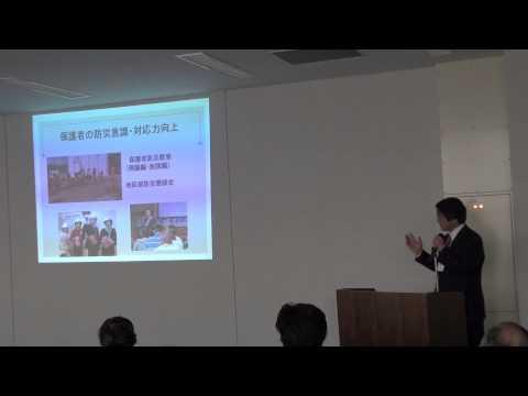 Kitatsunashima Elementary School