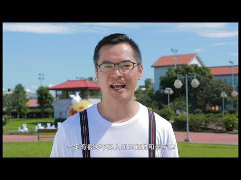 臺北市污水下水道建設影片(接好管污水好好管)