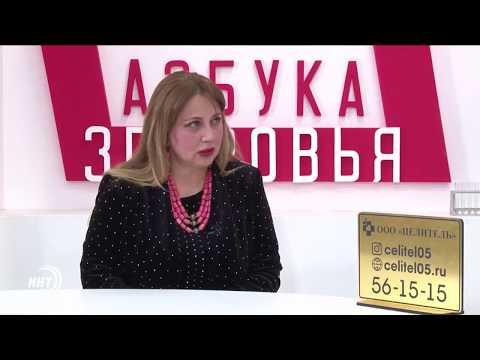 "Онколог,гематолог -  Юнусова Индира Магомедовна.Поликлиника ""Целитель"""