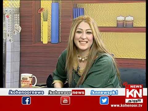 Good Morning With Dr Ejaz Waris 08 March 2021 | Kohenoor News Pakistan