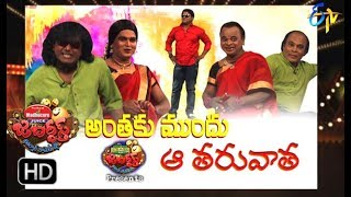 Jabardasth – Comedy Show – 15th Feb