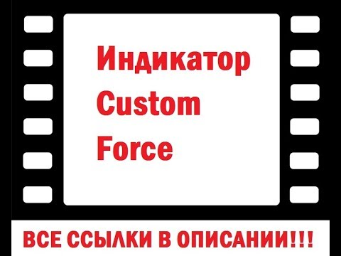 Forex брокеры с лицензией цб рф