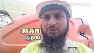 Man lift chlany ke training  urdu hindi mey