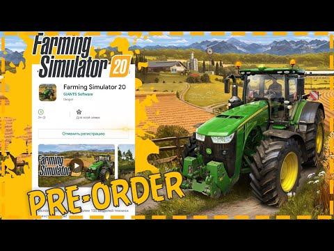Farming Simulator 20   FS 20   Pre-order