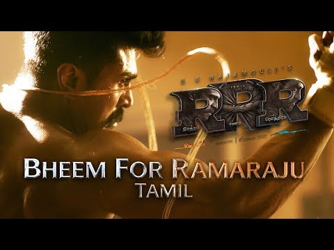 Bheem For Ramaraju RRR movie ram charan first look poster