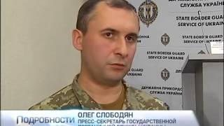 Украина посадила перевозчиков продуктов для ДНР 24 07 15 Новости Украины сегодня