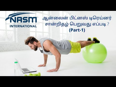 How To Get NASM Online Fitness Trainer Certification In India | Part ...