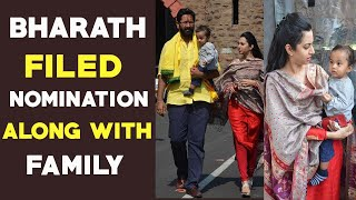Balakrishna's Son In Law Bharath Filed Nomination Along With Wife And Son | Gup Chup Masthi