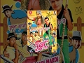 Download Video Bhuaa Sadi Mardi Bakre De Meet Te | Full Comedy Movie
