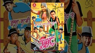 Bhuaa Sadi Mardi Bakre De Meet Te  Full Comedy Movie