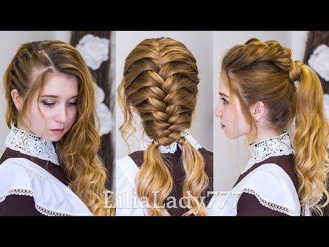 Прически в школу.Прически на 1 сентября.Hairstyle for school